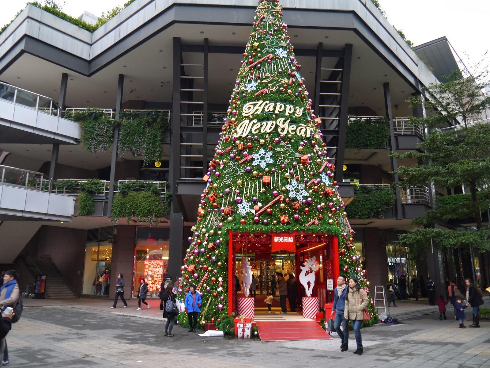 天龍國臺北101街景新年氣氛   真幸福