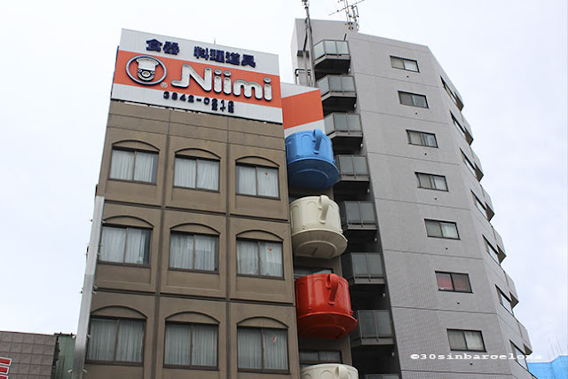 Cup shaped balcony in Kappabashi Street, Tokyo