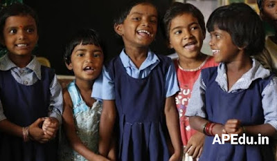 Invitation for applications for 5th class admission in Gurukul schools