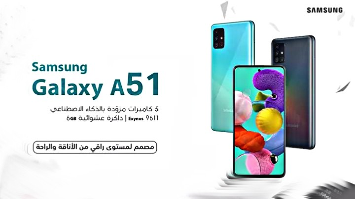 samsung galaxy a51,galaxy a51,samsung galaxy a51 review,samsung a51,samsung galaxy a51 unboxing,galaxy a51 review,galaxy a51 camera,samsung galaxy a51 price,samsung,galaxy a51 unboxing,samsung galaxy a51 2020,a51,galaxy a51 price,galaxy a51 specs,samsung galaxy,samsung a51 review,samsung galaxy a71,galaxy a71,galaxy,samsung galaxy a51 vs a50,samsung galaxy a51 launch date,galaxy a51 2020