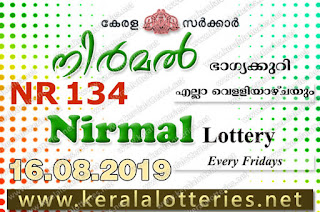 "KeralaLotteries.net, ""kerala lottery result 16 08 2019 nirmal nr 134"", nirmal today result : 16-08-2019 nirmal lottery nr-134, kerala lottery result 16-8-2019, nirmal lottery results, kerala lottery result today nirmal, nirmal lottery result, kerala lottery result nirmal today, kerala lottery nirmal today result, nirmal kerala lottery result, nirmal lottery nr.134 results 16-08-2019, nirmal lottery nr 134, live nirmal lottery nr-134, nirmal lottery, kerala lottery today result nirmal, nirmal lottery (nr-134) 16/8/2019, today nirmal lottery result, nirmal lottery today result, nirmal lottery results today, today kerala lottery result nirmal, kerala lottery results today nirmal 16 8 19, nirmal lottery today, today lottery result nirmal 16-8-19, nirmal lottery result today 16.8.2019, nirmal lottery today, today lottery result nirmal 16-08-19, nirmal lottery result today 16.8.2019, kerala lottery result live, kerala lottery bumper result, kerala lottery result yesterday, kerala lottery result today, kerala online lottery results, kerala lottery draw, kerala lottery results, kerala state lottery today, kerala lottare, kerala lottery result, lottery today, kerala lottery today draw result, kerala lottery online purchase, kerala lottery, kl result,  yesterday lottery results, lotteries results, keralalotteries, kerala lottery, keralalotteryresult, kerala lottery result, kerala lottery result live, kerala lottery today, kerala lottery result today, kerala lottery results today, today kerala lottery result, kerala lottery ticket pictures, kerala samsthana bhagyakuri"