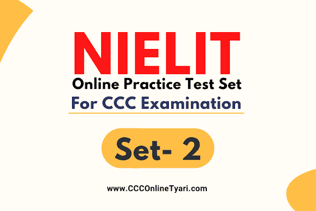 CCC Exam Paper April 2021 Part 2,CCC Exam Important MCQ April 2021 Part - 2,Very Most Important Question for CCC Exam April 2021,CCC Exam April Practice Test Part-2,