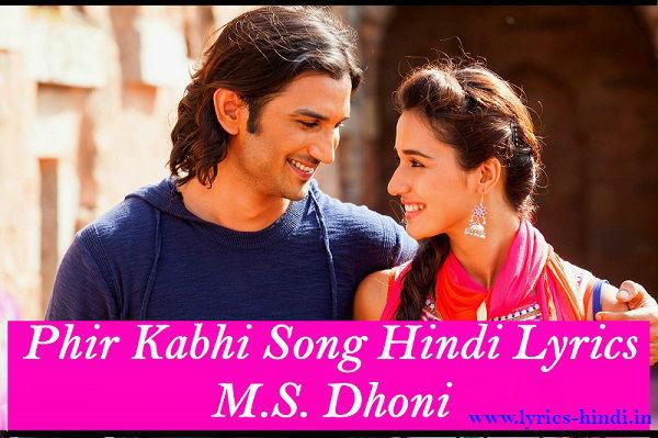 phir-kabhi-song-lyrics-in-hindi