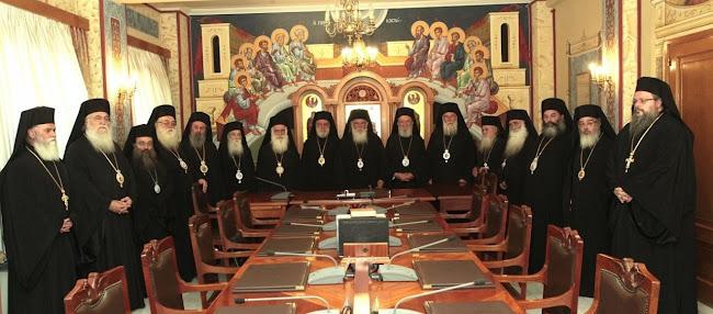 Ιερά Σύνοδος:Την Τρίτη αποφασίζουμε για τον υποχρεωτικό εμβολιασμό των κληρικών-  Ενώ ήδη θα  έχουν  αποφασίσει