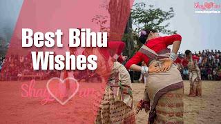 Best Bihu Wishes In Assamese Language 2021 | Bohag Bihu Quotes,Sms And Images | ৰঙালী বিহুৰ শুভেচ্ছা