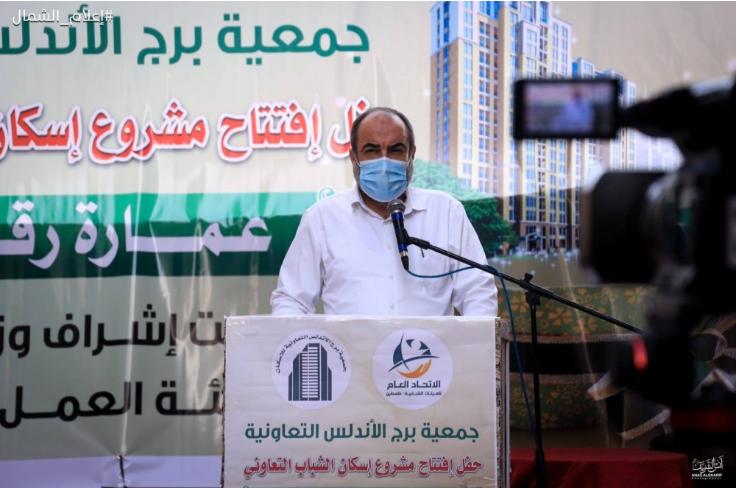 توزيع شقق البرج الأول من مشروع الإسكان الشبابي بغزة ... تفاصيل