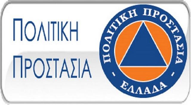 Ανησυχία στην Πολιτική Προστασία του Δήμου Ναυπλιέων για μπαζωμένο ρέμα στην Ασίνη