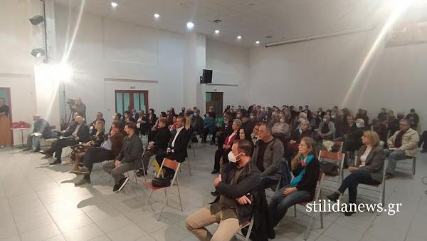 """ΣΤΥΛΙΔΑ: Έγινε χθες Τετάρτη 13 Οκτωβρίου 2021 η παρουσίαση του νέου βιβλίου """"δεν το έμαθαν ποτέ"""" του Θάνου Μπλούνα! (Φωτογραφίες)"""