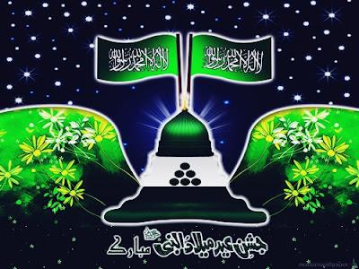 Eid milad un nabi sms