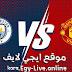 مشاهدة مباراة مانشستر يونايتد ومانشستر سيتي بث مباشر ايجي لايف بتاريخ 06-01-2021 في كأس الرابطة الإنجليزية