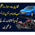 Vehicles And Motorcycles Will Also Be Transferred To NADRA Centers.