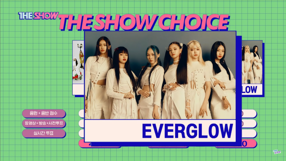 EVERGLOW Successfully Takes Home The 1st Trophy With 'FIRST'