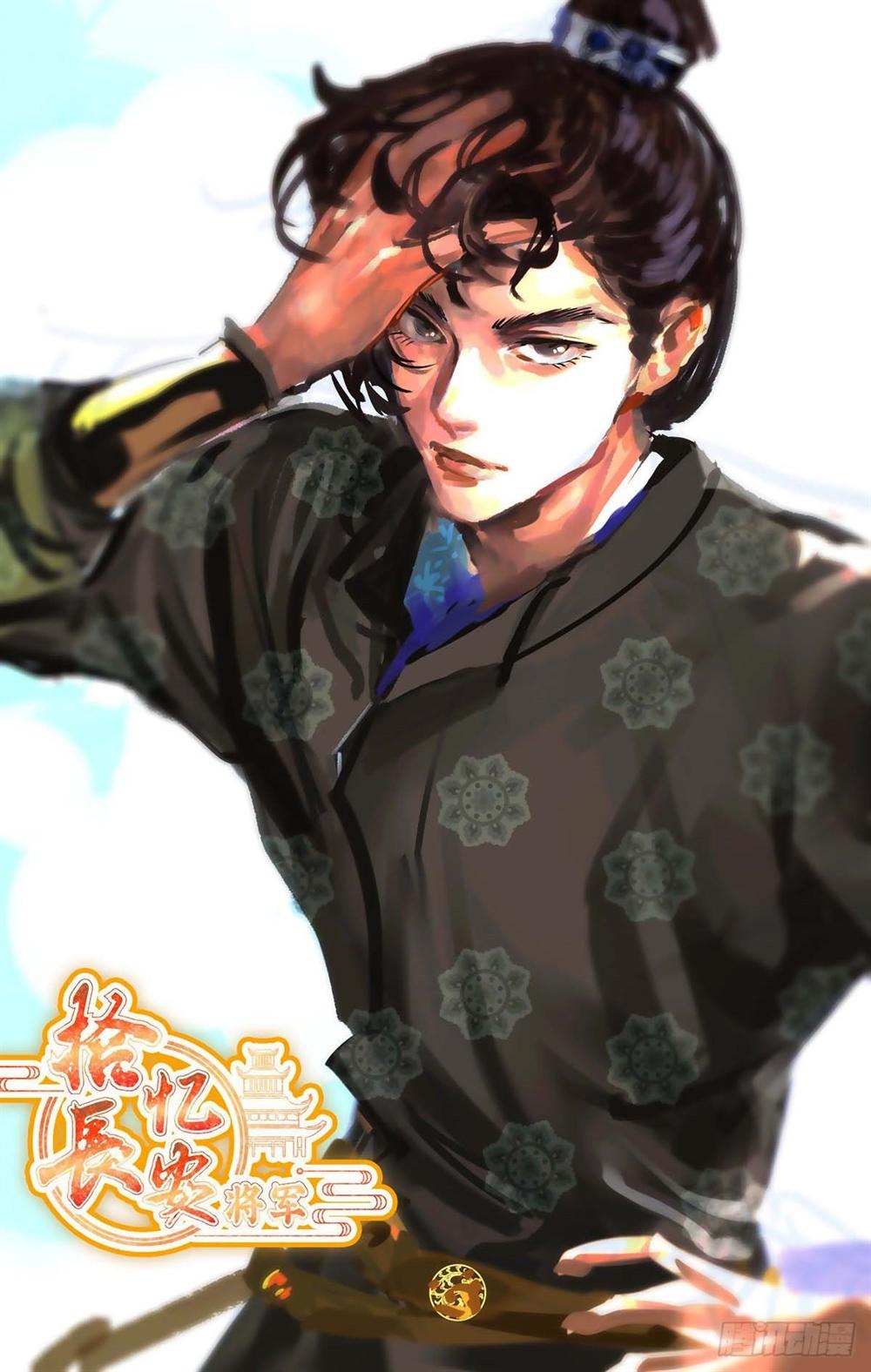 Tướng Quân! Không Nên A! Chapter 21 - Trang 1