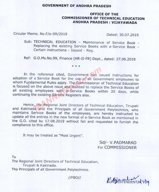 Maintenance of Service book- RepalciRe the Existing service books with e-service book- certain instructions ,Govt.Memo