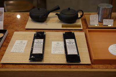 京都 Kaikado Cafe(カイカドウ カフェ)日本茶と急須