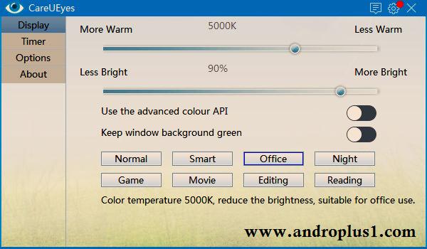 تحميل برنامج الحفاظ على العين من أشعة شاشة الكمبيوتر الضارة