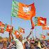 কলকাতায়  গ্রেফতার 30 বিজেপি নেতা-কর্মী !!!