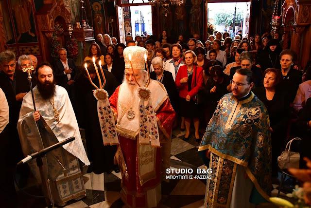 Αρχιερατική Θεία Λειτουργία στο βυζαντινό Μοναστήρι του Αγίου Δημητρίου Καρακαλά στην Αργολίδα (βίντεο)
