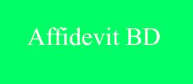 Affidevit of Withdraw Land Money_এল  এ কেস মুলে টাকা তোলার এ্যাফিডেভিট