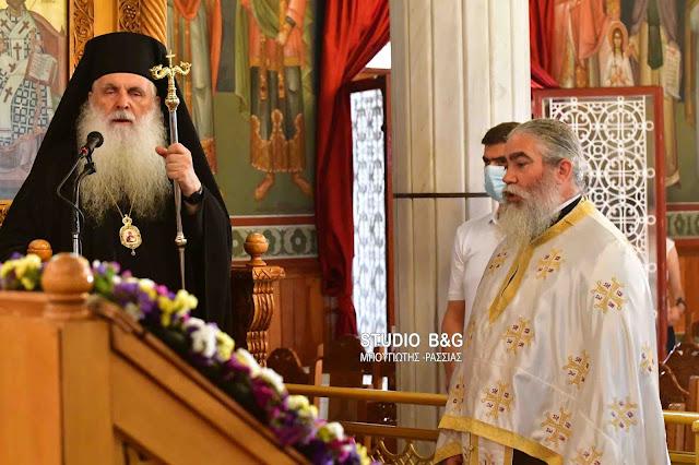 Ο Μητροπολίτης Αργολίδας στην πρώτη παράκληση στην Θεοτόκο στο Ι.Ν.  Ευαγγελίστριας Ναυπλίου (βίντεο)