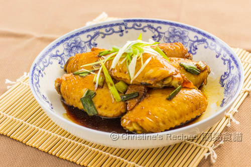 Teriyaki Chicken Wings02