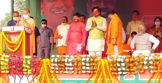 केंद्र व प्रदेश की सरकारें मिलकर शानदार ढंग से कर रही काम : मुख्यमंत्री | #NayaSaberaNetwork