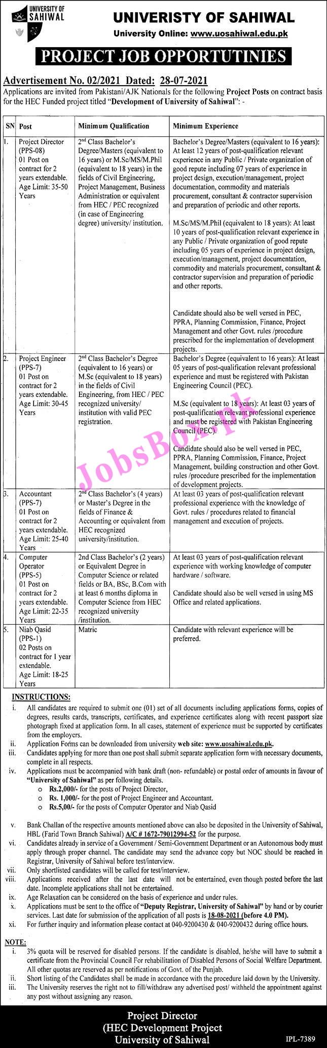 www.uosahiwal.edu.pk Jobs 2021 - University of Sahiwal Jobs 2021 in Pakistan