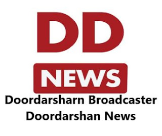 DD News Recruitment 2019 For 89 Copy Writer, Correspondent, Anchor and Other post