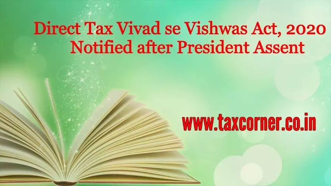 Direct Tax Vivad se Vishwas Act, 2020 Notified after President Assent