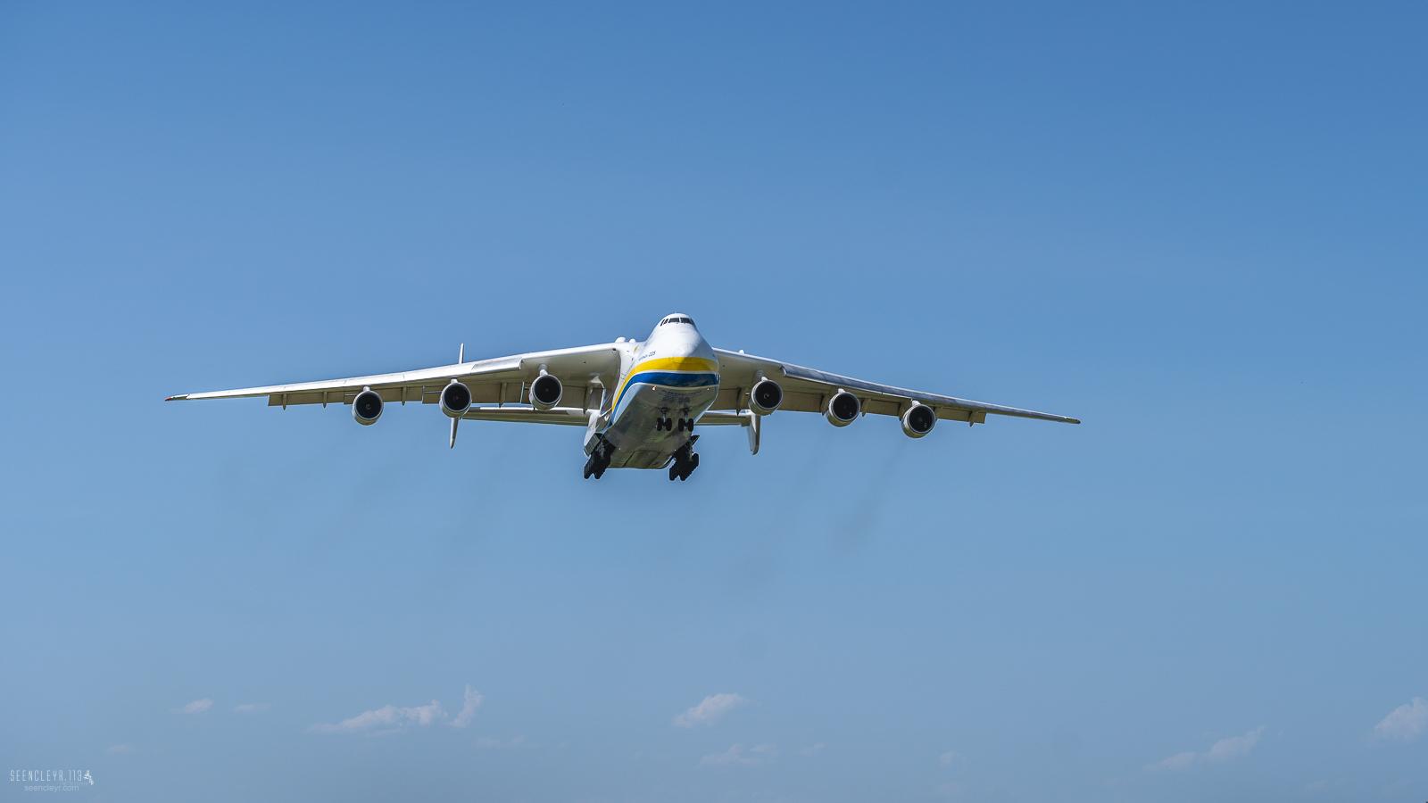 Ан-225 Мрія літак spotting Гостомель