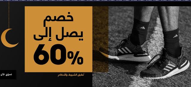 https://www.darelbarmij.com/2020/05/60-10-adidas.html