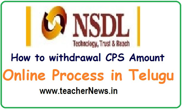 How to CPS Amount 25% withdrawal online Process in Telugu in NSDL website
