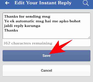 Facebook page auto reply start kaise kare 7