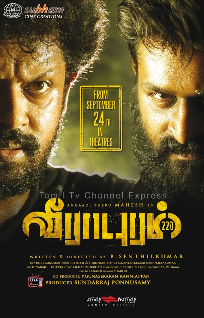Download Veerapuram (2021) Tamil Full Movie Online   Mahesh, Meghnaa Ellan