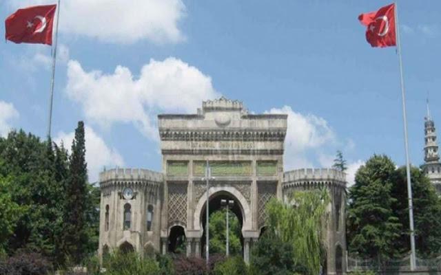 مصاريف جامعة اسطنبول 2020-2021
