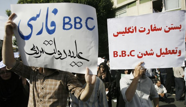 BBC Accepts Iran's Demand Of Blackout On Its Persian Sites Amid Regime's Attacks On Press