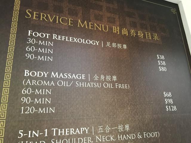 huang ah ma service menu price