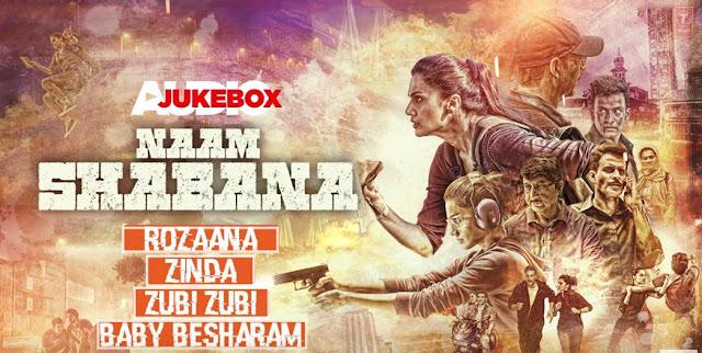 jukebox cover
