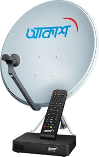 akash dth service in bangladesh 115 TV Channels & 20 HD Channels Full set up 6499Tk & Monthly 399Tk