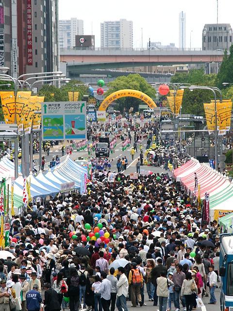 Kobe Festival, Kobe, Hyogo