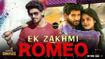 Poster Of Zakhmi Romeo In Hindi Dubbed 300MB Compressed Small Size Pc Movie Free Download Only At worldfree4u.com