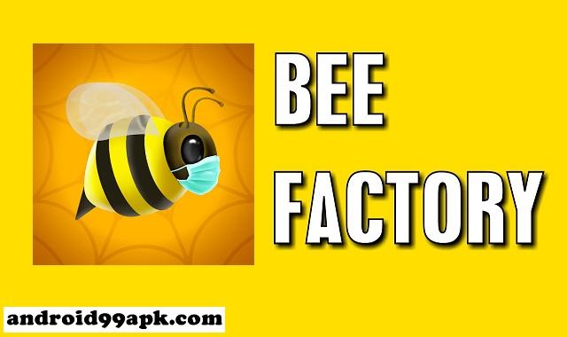 لعبة Bee Factory v1.27.6 مهكرة بحجم 28 ميجابايت للأندرويد