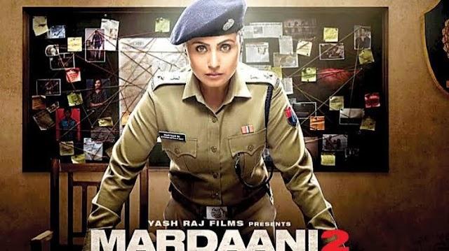 Mardaani 2 (Movie Review)