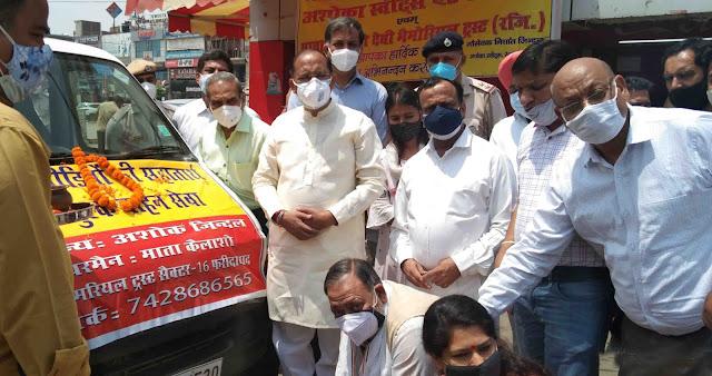 फरीदाबाद मेंमाता कैलाशो देवी ट्रस्ट ने शुरू की कोविड पीडितों के लिए नि:शुल्क वाहन सेवा