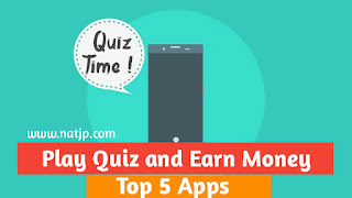 Online quiz contest, Online quiz contest - Play Online Quiz Contest And Earn Money, Natjp, Natjp.com