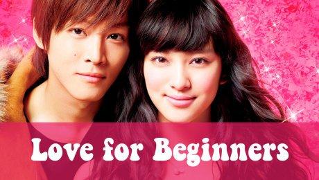 Kyo, Koi wo Hajimemasu Live Action (2012) Subtitle Indonesia
