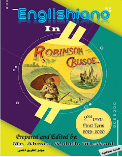 حمل مذكرة قصة روبنسن كروسو Robison Crusoe للصف الثاني الإعدادي الترم الاول 2020 لمستر أحمد مسعود