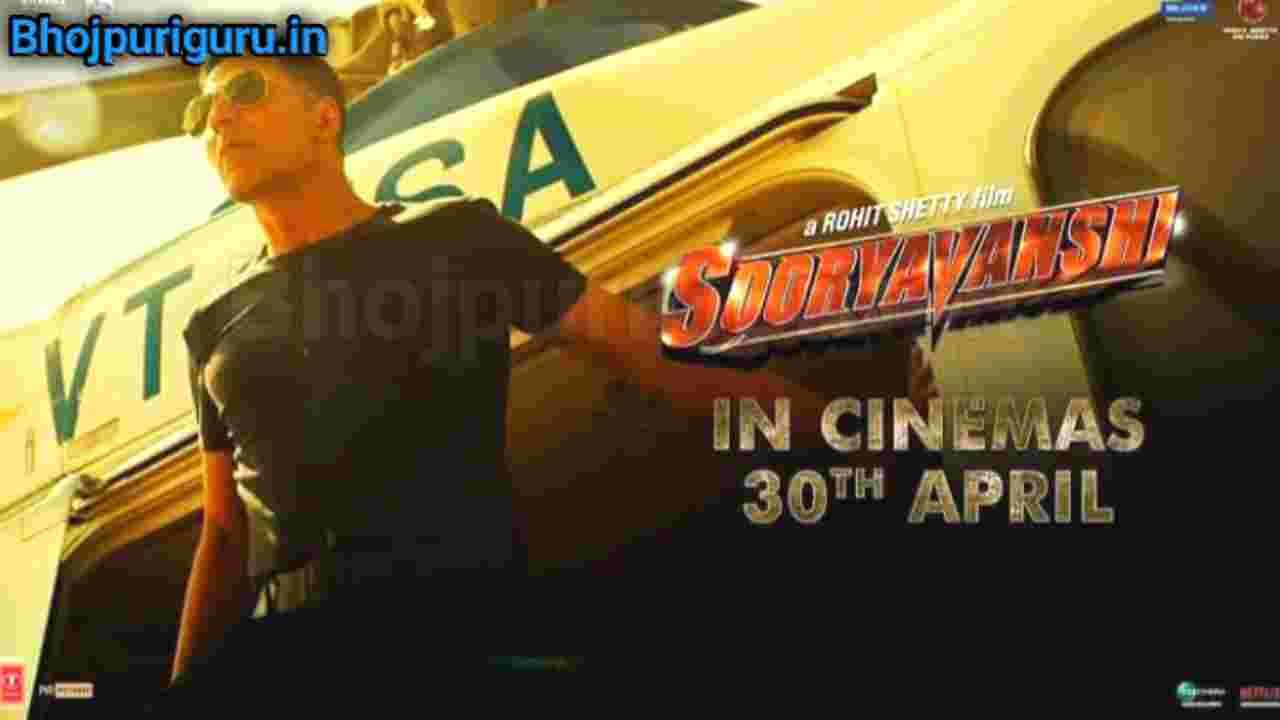 Sooryavanshi Movie Release Date:
