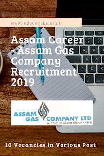Assam Career