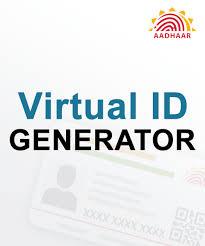 [VID] वर्चुअल आईडी - 16 अंकों का ई आधार कार्ड ऑनलाइन डाउनलोड करें